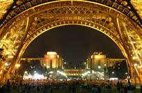Adagio City Aparthotel Paris Tour Eiffel